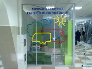 Информация на витрины павильона