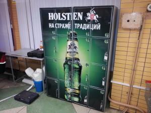 Камеры хранения в сети магазинов Азарэнне с брендом Holsten