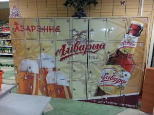 Камеры хранения в сети магазинов Азарэнне с брендом Оливария