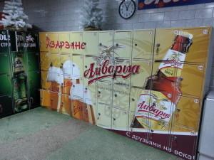 Камеры хранения в сети магазинов Азарэнне с брендами Оливария и Holsten
