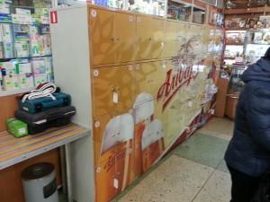 """Брендированные камеры хранения в магазине """"Особый"""", г.Минск"""