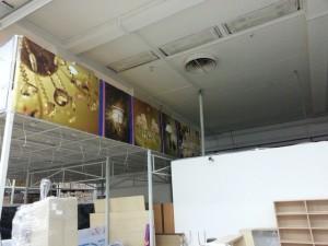 реализованный баннер