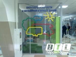 Плоттерная резка для оформления витрин