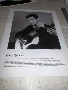 Чёрно-белый постер